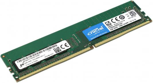 Оперативная память 8Gb PC4-21300 2666MHz DDR4 DIMM Crucial CT8G4DFS8266