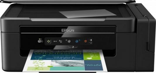 лучшая цена МФУ Фабрика печати EPSON L3050 цветное A4 33/15ppm 2400x1200dpi USB Wi-Fi C11CF46405