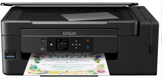 МФУ Фабрика печати EPSON L3070 цветное A4 33/15ppm 2400x1200dpi USB Wi-Fi C11CF47405 мфу фабрика печати epson m205 монохромный a4 34ppm 1440x720dpi usb c11cd07401