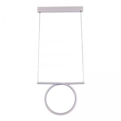 Подвесной светодиодный светильник Donolux S111024/1 20W White