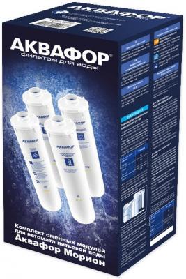 Комплект сменных модулей для фильтра Аквафор К5-К2-КО-50-К7М