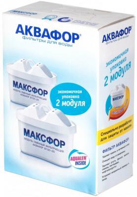 Комплект картриджей Аквафор Максфор B25