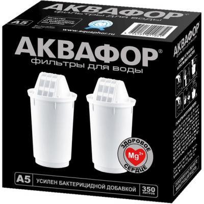 Комплект картриджей Аквафор A5 комплект картриджей аквафор максфор b25