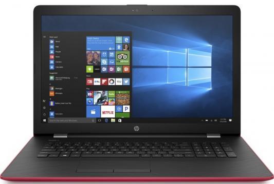 Ноутбук HP 17-bs022ur (2CP75EA) ноутбук hp 15 bw059ur 2bt76ea 2bt76ea