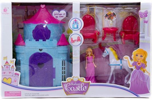 "Замок для кукол Shantou Gepai ""Fashion Castle"""