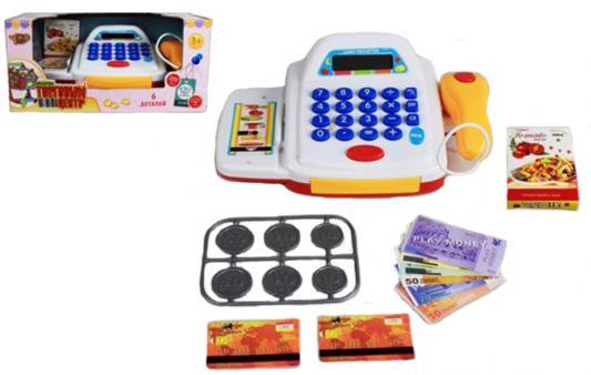 """Игровой набор Shantou Gepai """"Торговый центр""""- со сканером и набором денег свет, звук"""