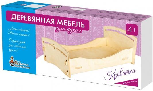 Кроватка для кукол Десятое Королевство 01902