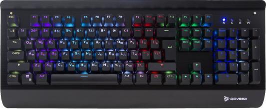 купить Клавиатура проводная Qcyber Zadiak USB черный недорого
