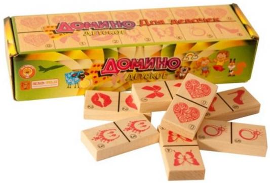 Настольная игра Пелси домино Для девочек комплект для девочек лесландия