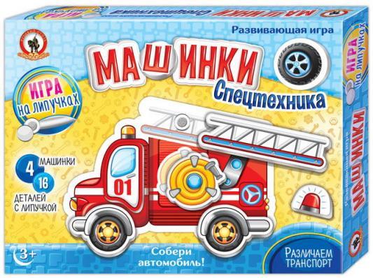 Настольная игра Русский Стиль развивающая Машинки на липучках цена