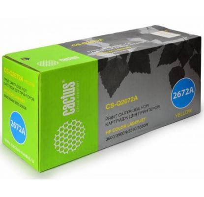 Картридж Cactus CS-Q2672AR для HP CLJ 3500/3550/3700 желтый 4000стр цена