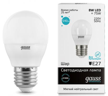 Лампа светодиодная шар Gauss Elementary Globe E27 8W 4100K 53228