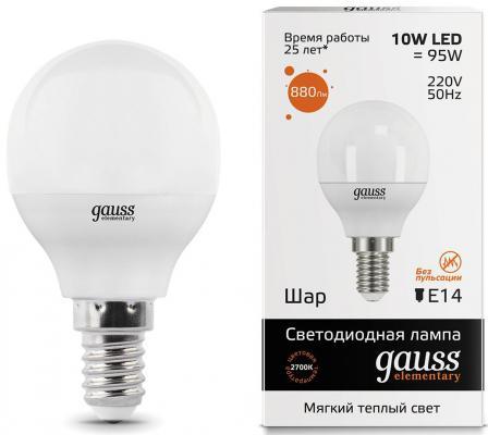Лампа светодиодная E14 10W 2700K шар матовый 53110 gauss лампа светодиодная gauss шар матовый e14 10w 4100k 53120