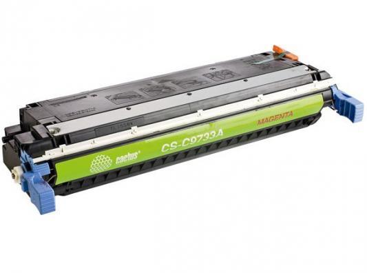 Картридж Cactus CS-C9733AV для HP CLJ 5500/5550 пурпурный 12000стр