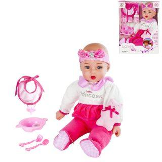 "Кукла Shantou Gepai ""Мила"" 45 см"