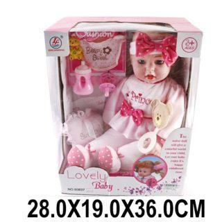 Кукла Shantou Gepai Рита 45 см кукла shantou gepai с коляской cs5832ha
