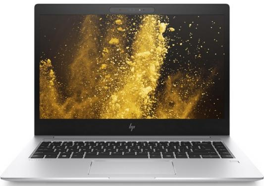 Ноутбук HP EliteBook 1040 G4 (1EP72EA) ультрабук hp elitebook 1040 g4 1ep86ea 1ep86ea