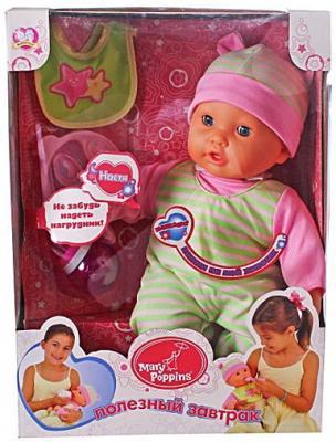 Кукла Mary Poppins Покорми меня мамочка 36 см со звуком игрушка mary poppins варя вылечи меня 451131