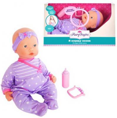 Кукла Mary Poppins Маша Я морщу носик 37 см со звуком mary poppins интерактивная кукла я считаю пальчики mary poppins