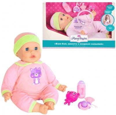 Кукла Mary Poppins Любимый мишка со звуком звук, 451220 игрушка mary poppins варя вылечи меня 451131