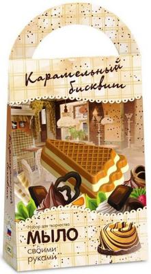 Набор для изготовления мыла Аромафабрика Кондитерская - Карамельный бисквит от 3 лет С0208 клубничный пищевой гелевый краситель дешево