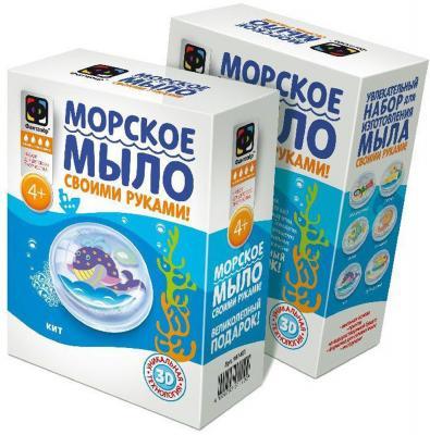 Набор для изготовления мыла Josephin Морское мыло - Кит от 4 лет 981405 набор для изготовления мыла фантазёр морское мыло рыбка от 4 лет 981403