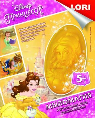 Набор для изготовления мыла Lori Принцессы Диснея - Белль от 5 лет Млд-009 основа для мыла украина оптом