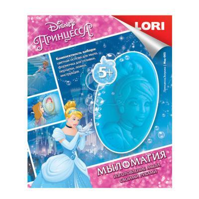 Набор для изготовления мыла Lori МылоМагия - Принцесса Золушка от 5 лет Млд-005 радужный песок набор из 4 цветов lori пт 004