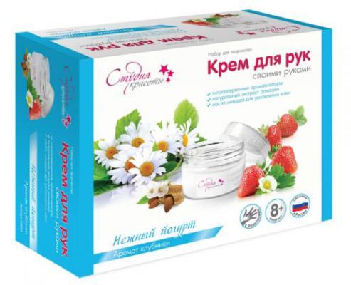 Набор для создания крема Аромафабрика Нежный йогурт С0903 йогурт campina нежный с соком вишни 1 2%