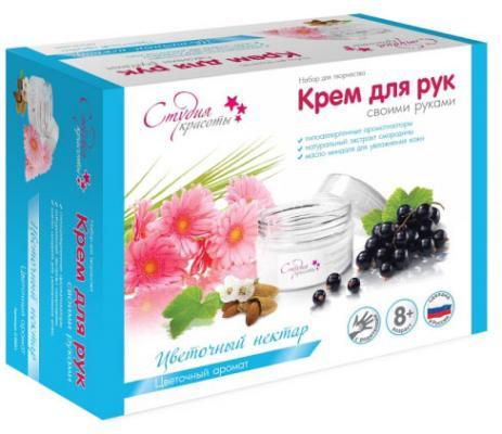 Набор для создания крема Аромафабрика Цветочный нектар С0901