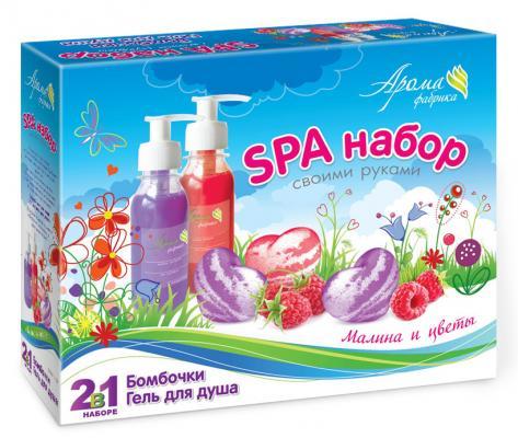 Набор для творчества Аромафабрика Бомбочки для ванн и Гель для душа Малина и Цветы от 8 лет