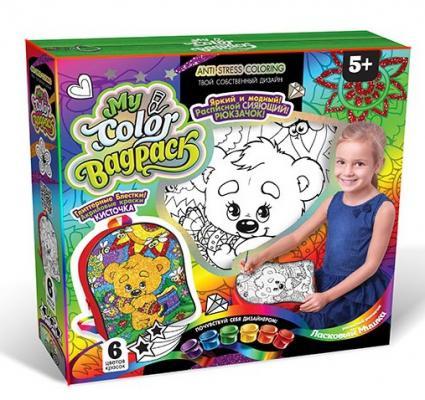 Набор для творчества Данко Тойс My Color BagPack Рюкзачок Мишка от 5 лет набор д творчества набор для росписи ободков девочки из эквестрии