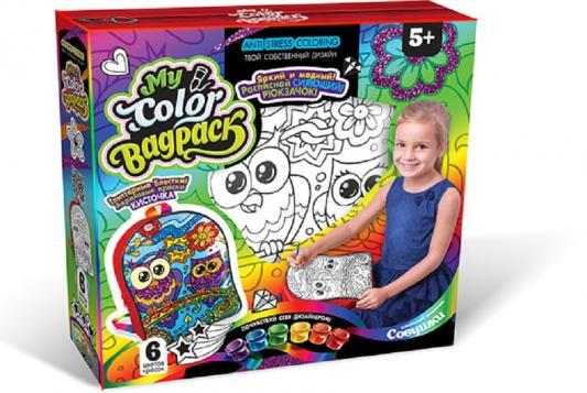 Набор для творчества Данко Тойс My Color BagPack Рюкзачок Сова от 5 лет набор для творчества данко тойс my color clutch пони от 5 лет