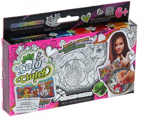 Набор для творчества Данко Тойс My Color Clutch от 6 лет набор для творчества данко тойс my color clutch пони от 5 лет