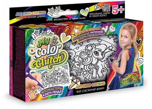 Набор для творчества ДАНКО-ТОЙС My Color Clutch - Пони от 5 лет набор для творчества данко тойс my color clutch пони от 5 лет