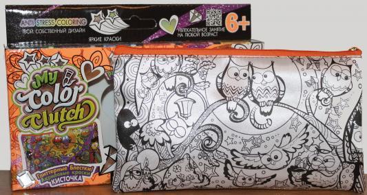 Набор для творчества ДАНКО-ТОЙС My Color Clutch клатч-пенал Совы -раскраска красками и блестками322859 от 6 лет набор для творчества данко тойс my color clutch клатч пенал пони от 6 лет