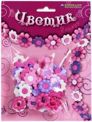 Купить Набор для творчества Биплант Цветик гламур от 3 лет 60 шт, Бисероплетение и украшения своими руками