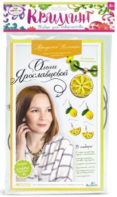 Набор для создания украшений и аксессуаров Чудо-творчество Лимонное настроение, квиллинг от 8 лет 2405