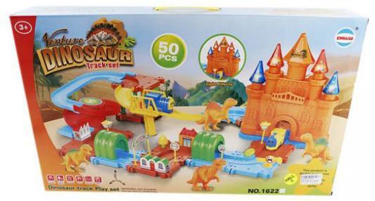 Трек Shantou Gepai Замок с динозаврами, свет, звук, поезд 1шт., 50 деталей