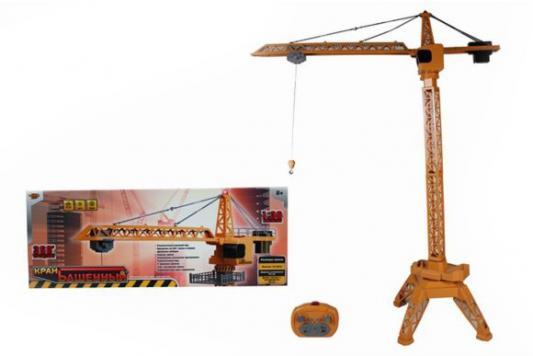 Подъемный кран на радиоуправлении Shantou Gepai Подъемный кран желтый от 6 лет пластик, металл M6554 61997 железные дороги и паровозики big motors подъемный кран