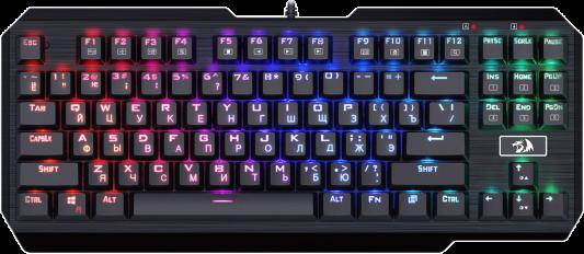 Клавиатура проводная Defender Usas USB черный