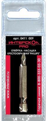 Бита Интерскол Phillips РН1 50мм S2 0411  009