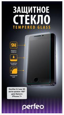 Защитное стекло 3D Perfeo PF-TG-3GAS-IPH7W для iPhone 7 Plus 0.2 мм
