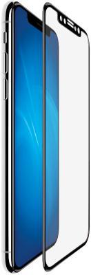Защитное стекло ударопрочное DF iColor-13 (black) для iPhone X 0.33 мм