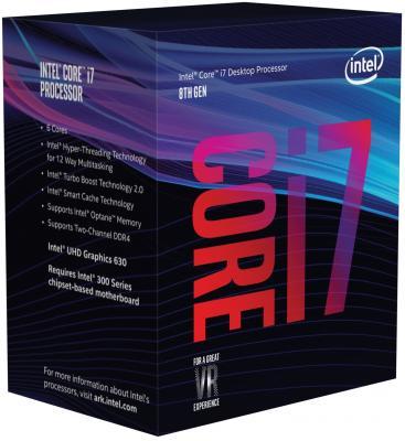Процессор Intel Core i7-8700K 3.7GHz 12Mb Socket 1151 v2 BOX без кулера процессор intel core i5 6400 2 7ghz 6mb socket 1151 box