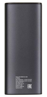 Портативное зарядное устройство Buro RB-10000-QC3.0-I&O 10000мАч серый портативное зарядное устройство cactus cs pbas283 10000мач черный серый