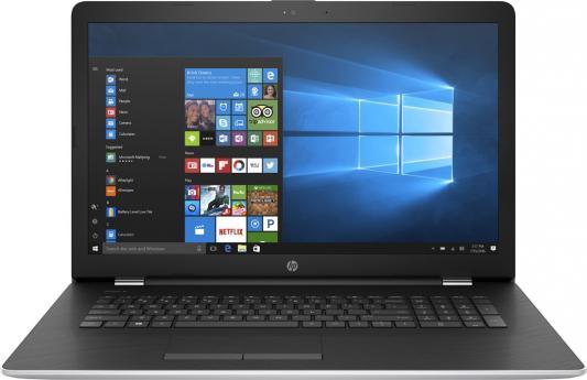 цена Ноутбук HP 17-ak022ur (2CP36EA)