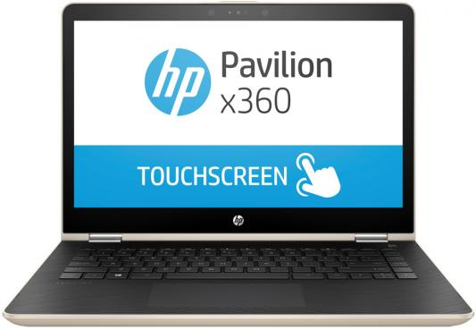 Ноутбук HP Pavilion x360 14-ba023ur (1ZC92EA) for hp for pavilion dv6 dv6t dv6 7000 laptop motherboard 682168 501 gt630m 1g ddr3 non integrated 100% tested good