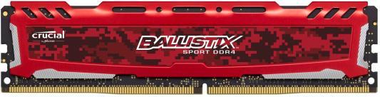Оперативная память 4Gb PC4-21300 2666MHz DDR4 DIMM Crucial BLS4G4D26BFSE