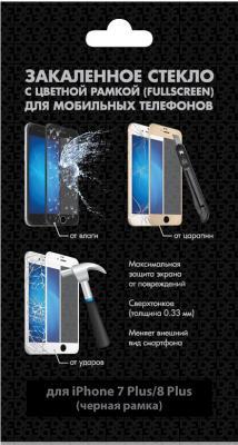 Защитное стекло DF iColor-16 с черной рамкой для iPhone 7 Plus iPhone 8 Plus 0.33 мм
